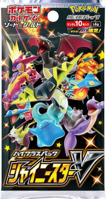 S4a Shiny Star V Booster Pack