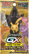 SM12b Tag Team GX All Stars Booster Pack