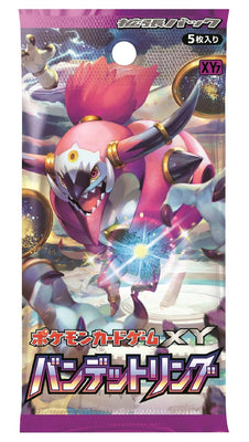 XY7 Bandit Ring 1st Edition Booster Pack