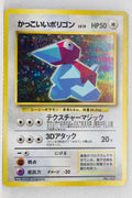 CD/Nintendo 64 Cool Porygon Holo