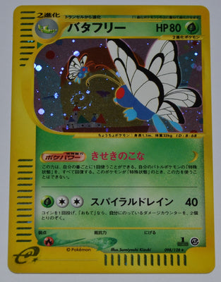 E1 098/128 1st Edition Butterfree Holo