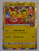 325/SM-P Pretend Tea Ceremony Pikachu Holo Pokemon Centre Kyoto