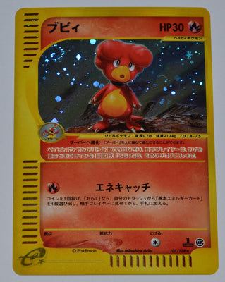 E1 107/128 1st Edition Magby Holo