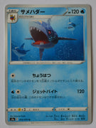 2002 Japanese McDonalds Mini Set Water Energy Holo - PSA 10