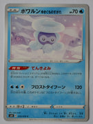 2002 Japanese McDonalds Mini Set Grass Energy Holo - PSA 10