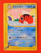 2002 Japanese McDonalds Mini Set Bulbasaur 001/018 - PSA 10