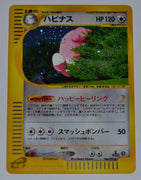 E2 066/092 1st Edition Blissey Holo