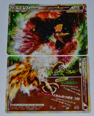 L1 Legend HeartGold 015/070 016/070 Ho-oh LEGEND 1st Edition Holo