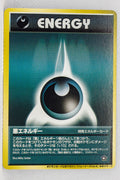 Trainers Mag Vol 4 Darkness Energy (December 1999)