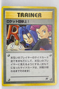 Team Rocket Here Comes Team Rocket! Trainer Holo