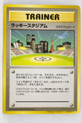 Lucky Stadium [Lugia] World Challenge Summer Participation Prize (Kantō Conference) Trainer