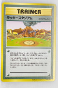 Lucky Stadium [Onix] World Challenge Summer Participation Prize (Kyūshū Conference) Trainer