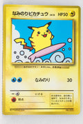 CoroCoro Comic Surfing Pikachu [Glossy] (August 1997)