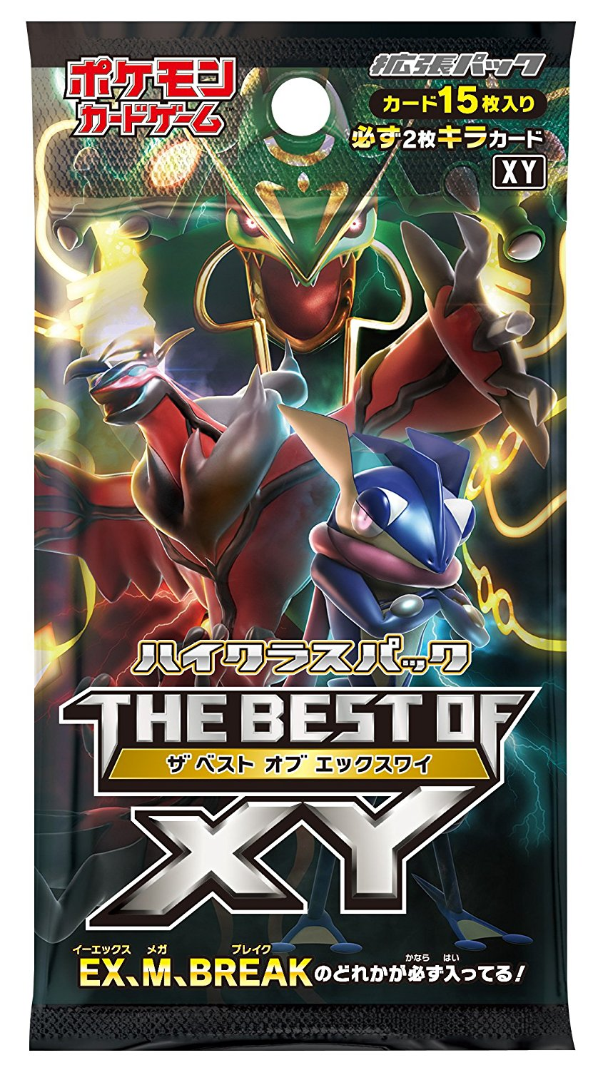 XY The Best of XY Booster Pack