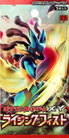 XY3 Rising Fist 1st Edition Booster Pack