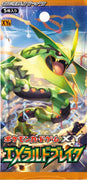 XY6 Emerald Break 1st Edition Booster Pack