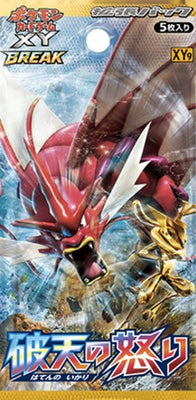 XY9 Rage of the Broken Heavens 1st Edition Booster Pack