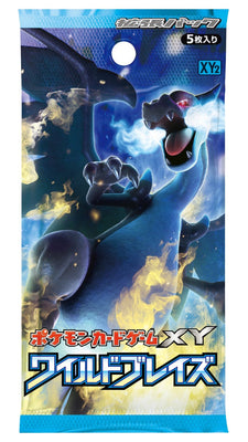 XY2 Wild Blaze 1st Edition Booster Pack