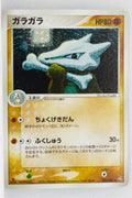 Flight of Legends 063/082	Marowak Holo 1st Edition