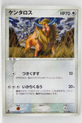 Flight of Legends 071/082	Tauros Holo 1st Edition