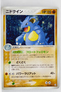 Flight of Legends 055/082	Nidoqueen Holo