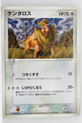 Flight of Legends 071/082	Tauros Holo