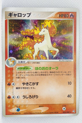 Flight of Legends 023/082	Rapidash Holo