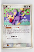 Golden Sky Silver Sea 082/106	Aipom 1st Edition