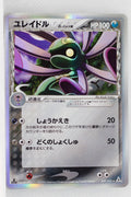 Holon's Phantom 040/052	Cradily δ Holo 1st Edition