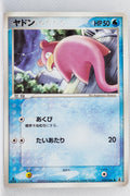 Holon's Research Tower 022/086	Slowpoke 1st Edition