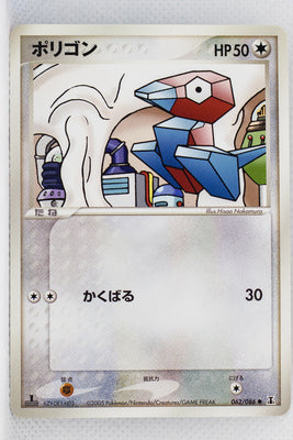 Holon's Research Tower 062/086	Porygon 1st Edition