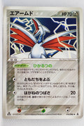 Holon's Research Tower 074/086	Skarmory 1st Edition
