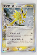 Holon's Research Tower 038/086	Jolteon δ Holo 1st Edition