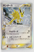 Holon's Research Tower 038/086	Jolteon δ Electrode Holo