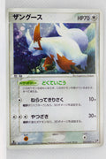 Miracle of Desert 042/053	Zangoose Holo 1st Edition