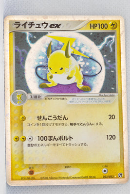 Miracle of Desert 023/053	Raichu ex Holo