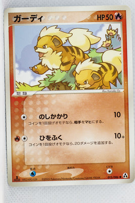 Mirage Forest 015/086	Growlithe 1st Edition