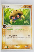 Mirage Forest 053/086	Kabuto Rare