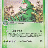 ADV Base 003/055 Sceptile Holo 1st Edition
