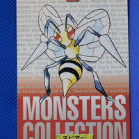 1996 Bandai Red 015 Beedrill