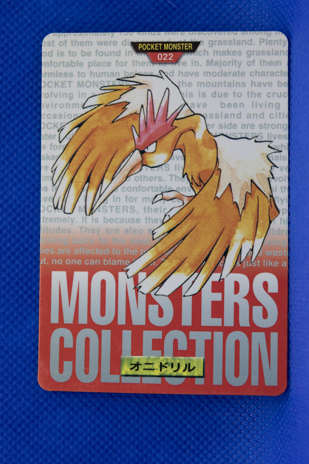1996 Bandai Red 022 Fearow