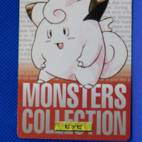 1996 Bandai Red 035 Clefairy