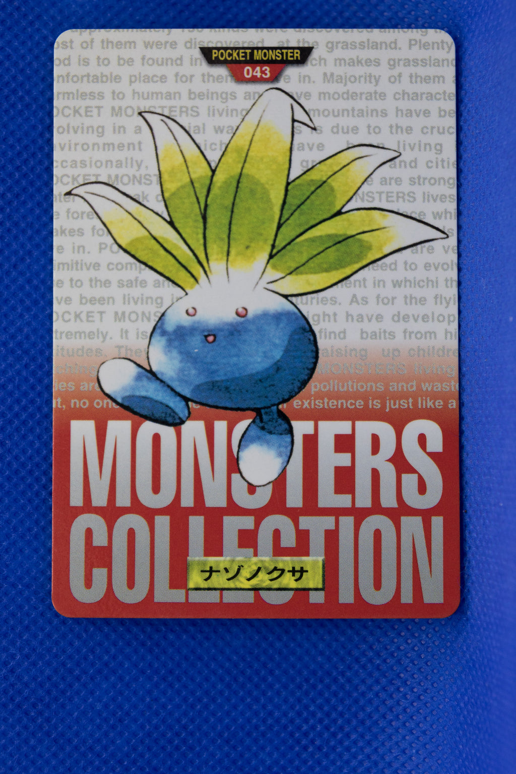 1996 Bandai Red 043 Oddish