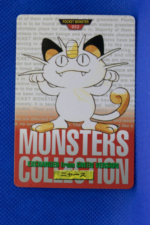 1996 Bandai Red 052 Meowth