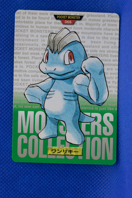 1996 Bandai Green 066 Machop