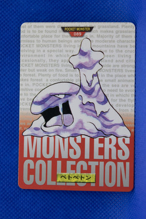 1996 Bandai Red 089 Muk