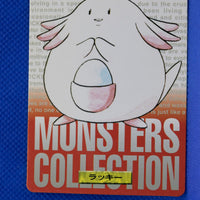 1996 Bandai Red 113 Chansey