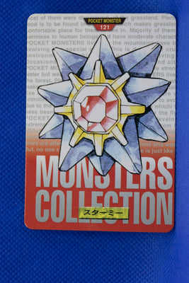1996 Bandai Red 121 Starmie