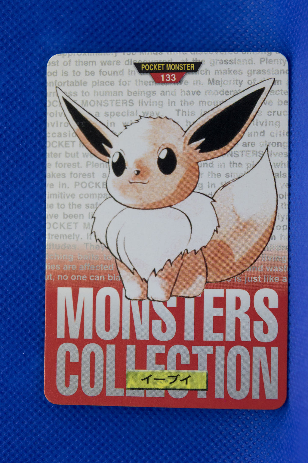 1996 Bandai Red 133 Eevee