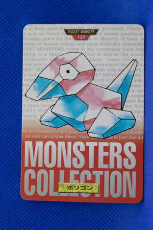 1996 Bandai Red 137 Porygon